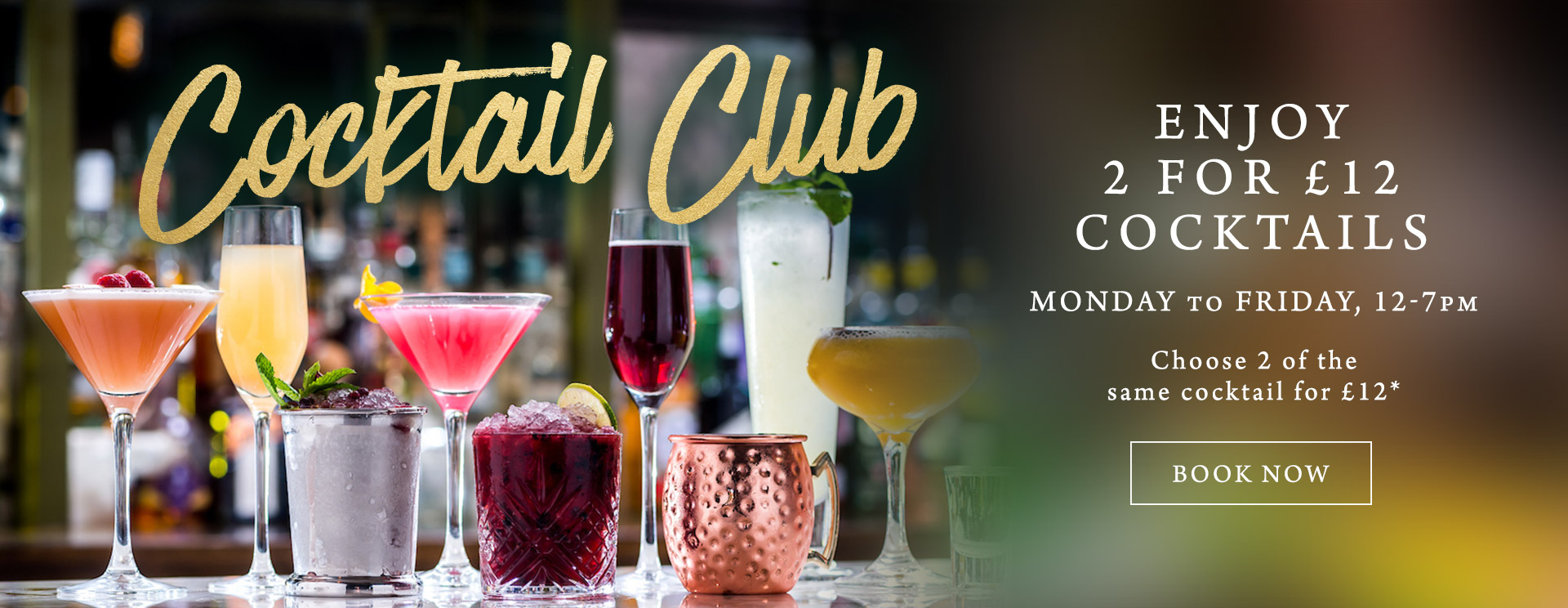 2 for £12 cocktails at The George